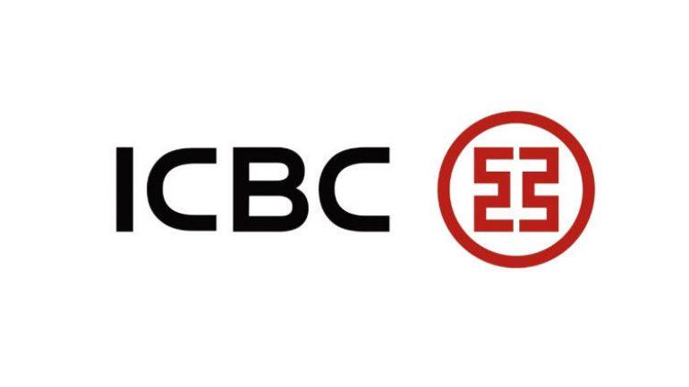ICBC Günlük Para Çekme Limiti 2019, ICBC Bank Atm Para Çekme Limiti