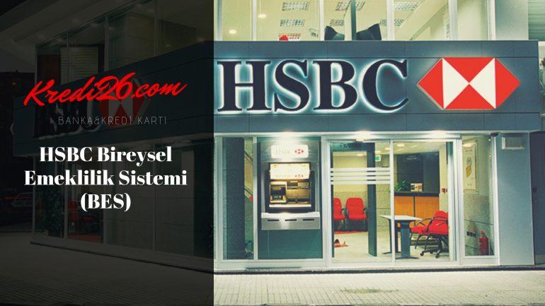 HSBC Bireysel Emeklilik Sistemi (BES), HSBC Bireysel Emeklilik Planı