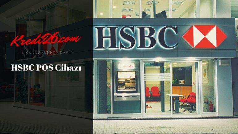 HSBC POS Cihazı, HSBC Advantage